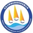 北京众师诚达教育科技有限公司定州分公司